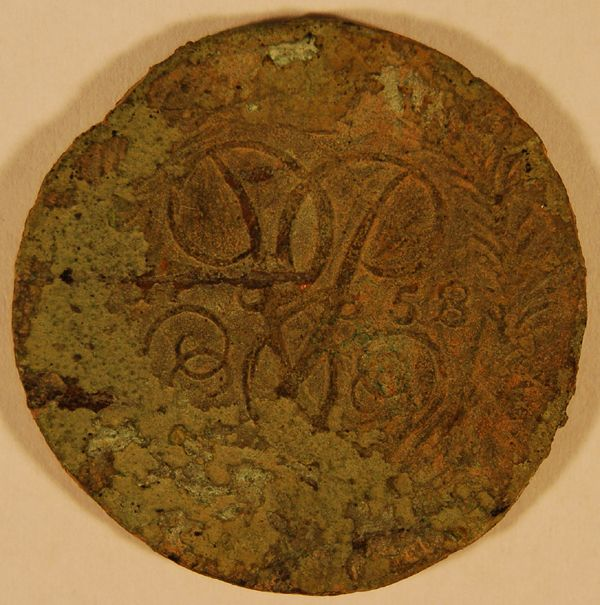 Russian Kopek Coin