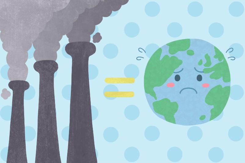 Non Renewable Energy Scene 1